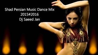 Shad Persian Music Gherti Mix 2016 Dj Saeed Jan