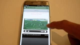 طريقة مشاهده  المباريات بث مباشر مجانا || لاصحاب الاندرويد ||