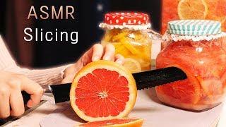 ASMR 자몽과 레몬 자르는 소리+과일청 만들기[꿀꿀선아]suna asmr,직접만든 레몬청,자몽청,레몬에이드,선아 asmr,slicing asmr,