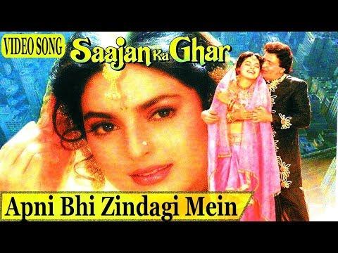Xxx Mp4 Apani Bhi Zindagi Mein Khushiyon Ka Pal Aayega Full Video Kumar Sanu Alka Yagnik Love Song 3gp Sex
