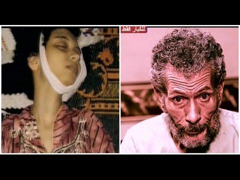 بوضوح للكبار فقط أب يقتل إبنته بدم بارد بطريقة بشعه فى قضية هزت الرأى العام ربطها 7 شهور