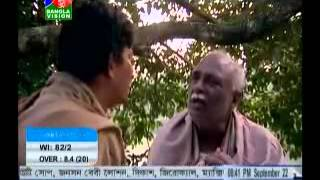 Bangla Natok Harkipta Part 78