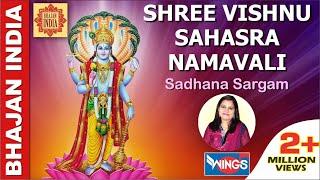 Shree Vishnu Sahasranamavali Full    Must Listen Daily    Sadhana Sargam