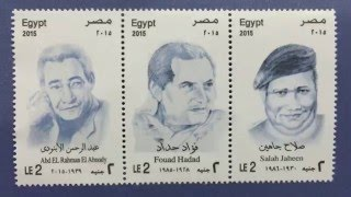 طوابع تذكاريه مصريه |صلاح جاهين وفؤاد حداد وعبد الرحمن الابنودي