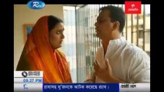 Bangla Natok Noashal part 237