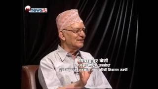 CHITRA BAHADUR K.C IN REAL FACE WITH PREM BANIYA