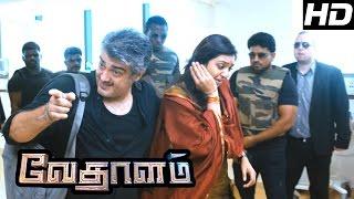Vedalam Movie | Ajith Best Scenes | Vedalam | Ajith | Lakshmi Menon | Anirudh | Ajith Mass Scenes