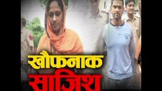 Murder by vicious woman for lover | Delhi news