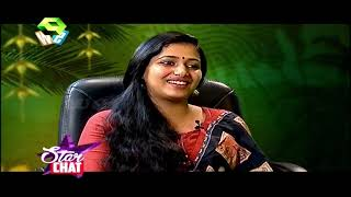 Star Chat : കുട്ടനാടന് ബ്ലോഗിന്റെ വിശേഷങ്ങളുമായി അനു സിതാര   Anu Sithara   15th September 2018