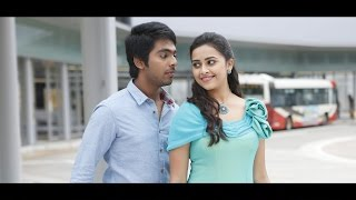 Latest Tamil Full Movie | HD Movie | Sri Divya Super Hit Tamil Movie | New Release