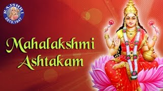 Full Mahalakshmi Ashtakam With Lyrics | महालक्ष्मी अष्टकम | Powerful Lakshmi Mantra For Wealth