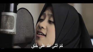 Sholawat Merdu ADFAITA Versi Ai KHODIJAH (Lirik)