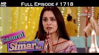 Sasural Simar Ka - 23rd January 2017 - ससुराल सिमर का - Full Episode