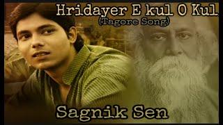 *Hridayer Ekul Okul* Singer-SAGNIK SEN