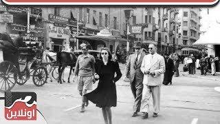شاهد جمال مصر المحروسة عام 1805- 1952 .. نسبة البطالة 2 % وباريس تتعلم الموضة