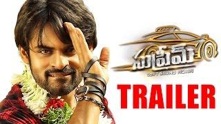 Supreme Theatrical Trailer - Sai Dharam Tej, Rashi Khanna | Dil Raju, Anil Ravipudi