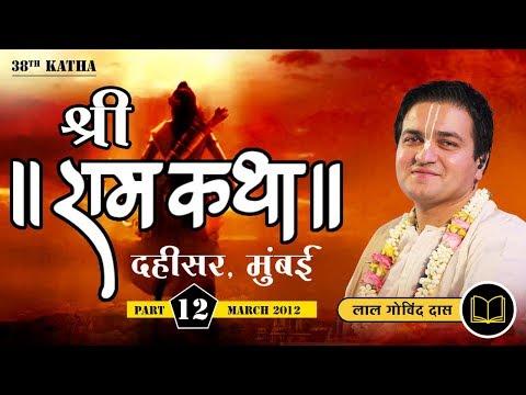 HD 2012 03 30 P 12 Sri Ram Katha Dahisar Mumbai