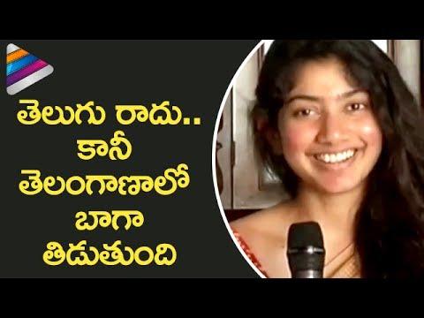 Xxx Mp4 Sai Pallavi Funny Comments About Fidaa Movie Varun Tej Sekhar Kammula Telugu Filmnagar 3gp Sex