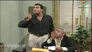 مسلسل بطل من هذا الزمان   | انت بطل و سهيل جبان   | ايمن زيدان- باسم ياخور - شكران مرتجى