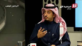 أحمد البريكي : أي لاعب يحلم بالمشاركة في كأس العالم عليه أن يعتبر بطولة الخليج  أكون أو لا أكون