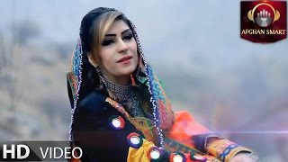 Sahar Sahra - Godar OFFICIAL VIDEO