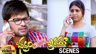 Heroine Hamida Troubles Hero Raj | Bhadram Be Careful Brotheru Telugu Movie Scenes | Mango Videos