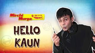 Mirchi Murga | Angel Priya On Call | Prank