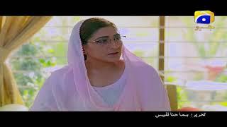 Adhoora Bandhan Episode 09 to 10 Promo | Har Pal Geo