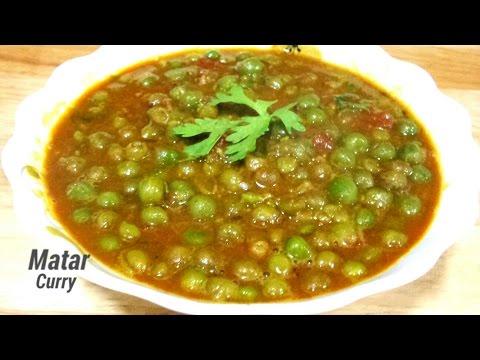 Matar Curry Recipe/Indian Green Peas Masala Curry. Vegan RECIPE #253