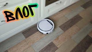 ВЛОГ/VLOG: Купили РОБОТ-ПЫЛЕСОС. Куча мёда. Гуляем по Рязани #Mynutca