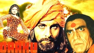 Daaku | Full Hindi Action Movie | Kabir Bedi | Bindu | Amrish Puri | Laxmi Chhaya | 1975