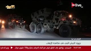 جهود الجيش الليبي في مكافحة الإرهاب