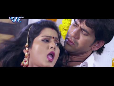 निरहुआ और अंजना ने मनाया सुहाग रात 2017 Nirahua Anjana Singh Bhojpuri Film Song