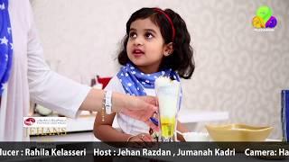 Jehans Kitchen Episode 1 - Kulfi Falooda & Kesar Falooda