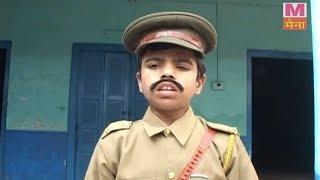 छोटा डॉन | Chhota Don | Super Hit Funny Video | Chhota Don Funny Comedy | Haryanvi Comedy 2018
