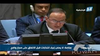 مجلس الأمن يعقد جلسة لمناقشة الأوضاع في ليبيا
