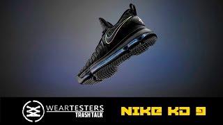WearTesters Trash Talk: Nike KD 9
