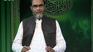 Apnar Jiggasa | Episode 1800 | Islamic Talk Show - Religious Problems and Solutions