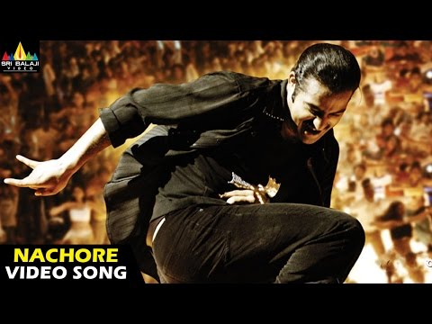 Xxx Mp4 Yamadonga Songs Nachore Nachore Song Jr NTR Rambha Sri Balaji Video 3gp Sex