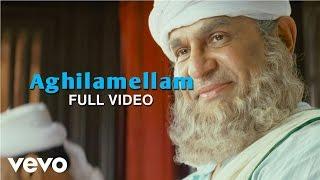 Pazhassi Raja - Aghilamellam Video | Ilayaraja