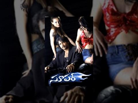 Super Telugu Full Movie | Nagarjuna, Anuska Shetty, Ayesha Takia