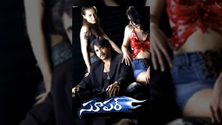 Super Telugu Full Movie | Nagarjuna, Anuska Shetty, Ayesha Takia