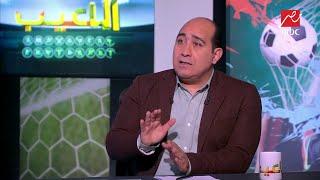 #اللعيب   مصطفي يونس :فريق المصري استهلك ولا يوجد به لاعبين