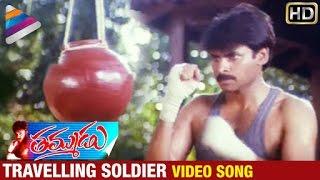 Thammudu Movieᴴᴰ Video Songs - Travelling Soldier Song - Pawan Kalyan, Preeti Jhangiani