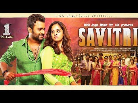 Xxx Mp4 Savitri 2017 Latest South Indian Full Hindi Dubbed Movie Nara Rohit Blockbuster Action Movie 3gp Sex