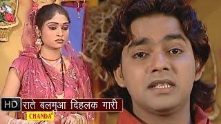 Rate Balumua Dihle Gari | राते बलमुआ दिहिलक गारी || Pawan Singh || Bhojpuri Hot Songs