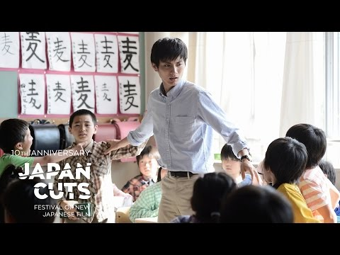Being Good - Japan Cuts 2016