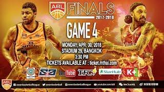 Mono Vampire vs. San Miguel Alab Pilipinas   FULL GAME   2017-2018 ASEAN Basketball League