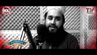 Ya Nabi (PBUH) Salaam Alika by Khalid Hasnain Khalid - TVChakwal.com
