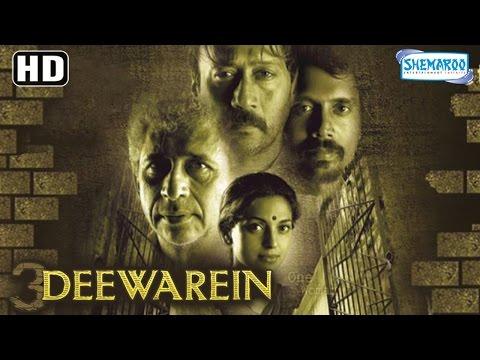 Xxx Mp4 3 Deewarein HD Juhi Chawla Naseeruddin Shah Jackie Shroff Hindi Movie With Eng Subtitles 3gp Sex